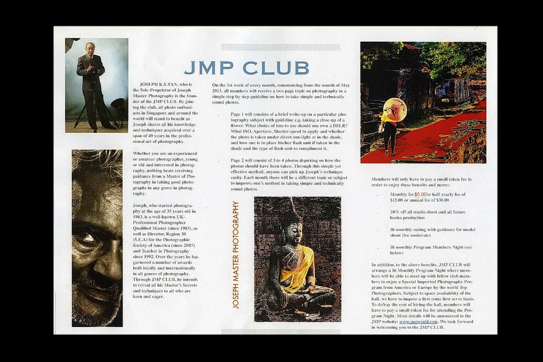JMP Club